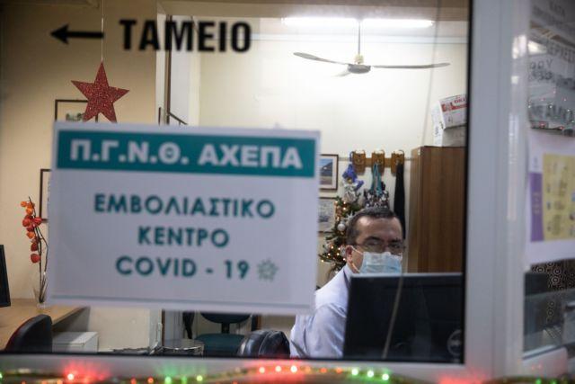 Τζανάκης: Όσοι υγειονομικοί δεν εμβολιάζονται να μεταφερθούν σε άλλες υπηρεσίες