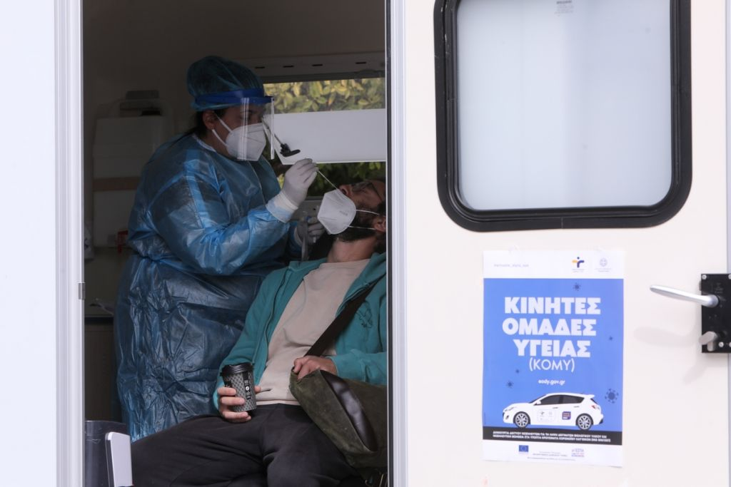 Κοροναϊός: Rapid tests για τη διάγνωση ασθενειών αναπτύσσει η νανοτεχνολογία
