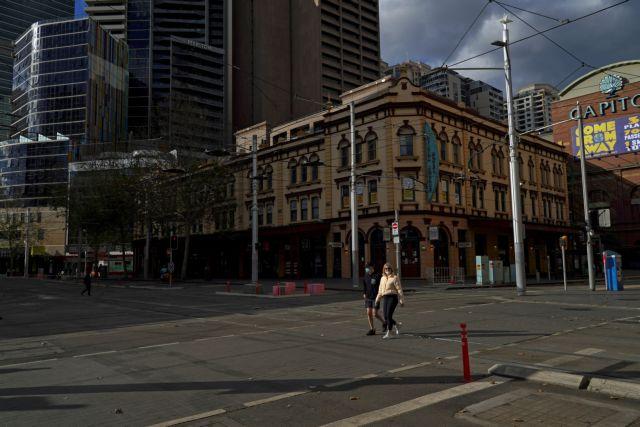 Το Σίδνεϊ και πάλι σε lockdown, η παραλλαγή Δέλτα προκαλεί ανησυχία