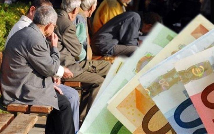 Συνταξιούχοι: Οι ημερομηνίες και τα ποσά για δύο κατηγορίες αναδρομικών    in.gr