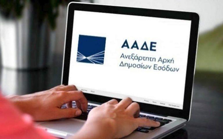 ΑΑΔΕ: Εξαρθρώθηκε κύκλωμα με πλαστά τιμολόγια για επιδοτήσεις