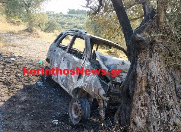 Κορινθία: Από βαφτίσια γυρνούσε ο ιερέας που απανθρακώθηκε μέσα στο αμάξι