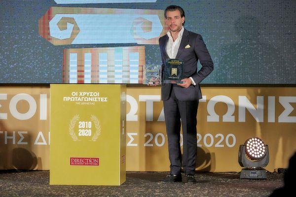 Όμιλος Ιατρικού Αθηνών: Χρυσό για τις ιατρικές υπηρεσίες της 10ετίας
