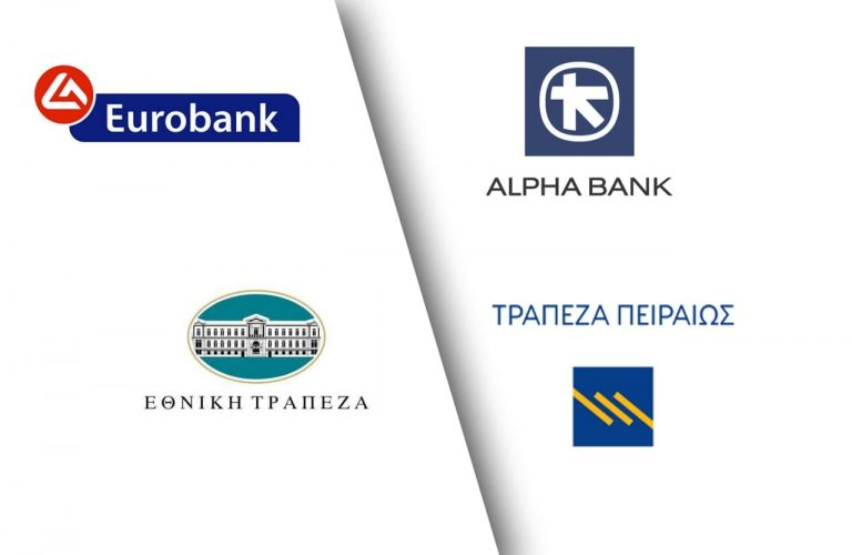 Greek systemic banks announce successful mid 2021 stress tests completed by the ECB