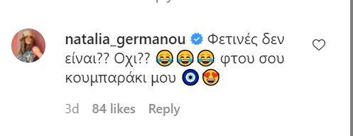 Γιώργος Τσαλίκης: Επικό τρολάρισμα από Ναταλία Γερμανού στο Instagram