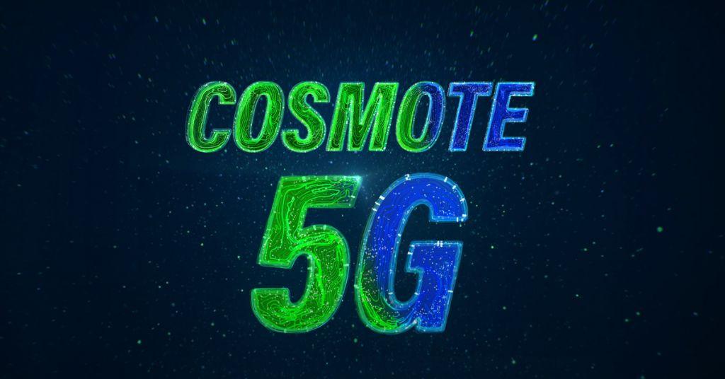 Το 5G ήρθε για να μείνει και να βελτιώσει τη ζωή μας με …χειρουργική ακρίβεια