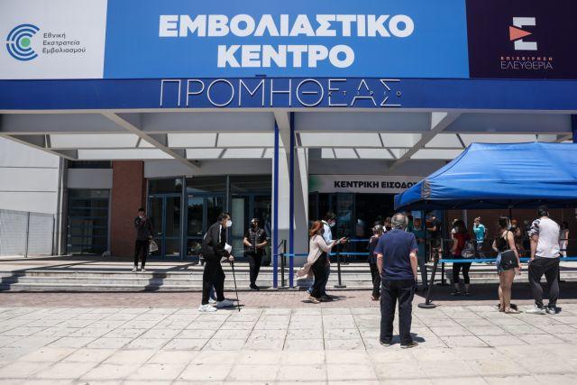Αποκαλυπτικοί πίνακες: Η Ελλάδα 9η από το τέλος στους εμβολιασμούς με την πρώτη δόση στην ΕΕ – Καλύτερα ποσοστά στους πλήρως εμβολιασμένους