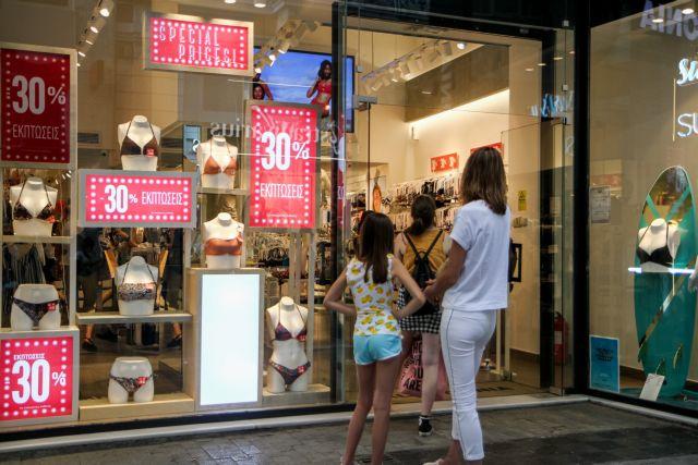 Ανοιχτά την Κυριακή τα καταστήματα – Ποιο το ωράριο λειτουργίας