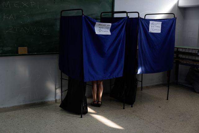 Ετεροδημότες: Ηλεκτρονικά η εγγραφή στους εκλογικούς καταλόγους – Όλη η διαδικασία