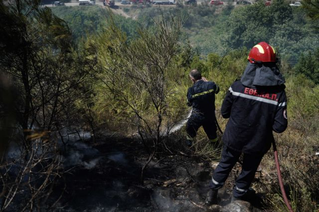 Greece in the throes of fires today