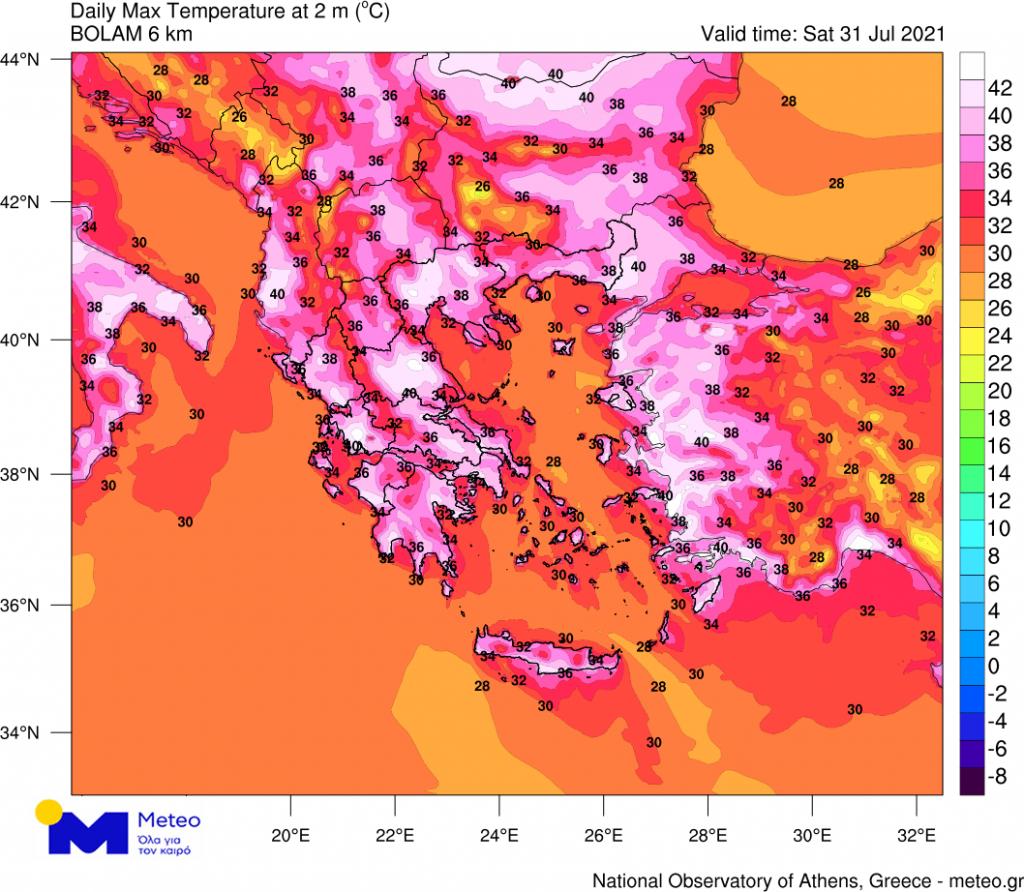 Meteo για καύσωνα- Μέχρι τους 44 βαθμούς η θερμοκρασία το Σαββατοκύριακο – Αίσθημα δυσφορίας στις πόλεις