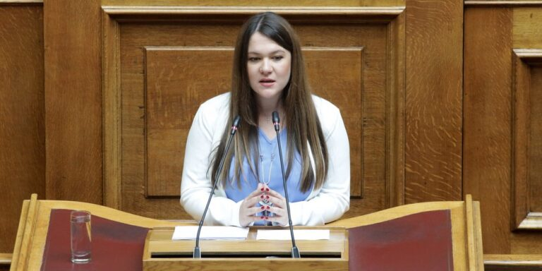 Βουλή: Ανακοινώθηκε και επίσημα η ανεξαρτητοποίηση της Αδάμου από το ΜέΡΑ25