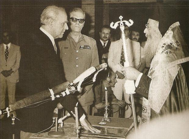 24 Ιουλίου 1974: Το τέλος της Χούντας των Συνταγματαρχών και η αποκατάσταση της δημοκρατίας στην Ελλάδα