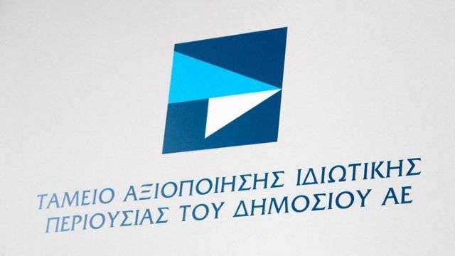 Privatization agency announces total bids of 4.24 mln€ for 4 properties around Greece