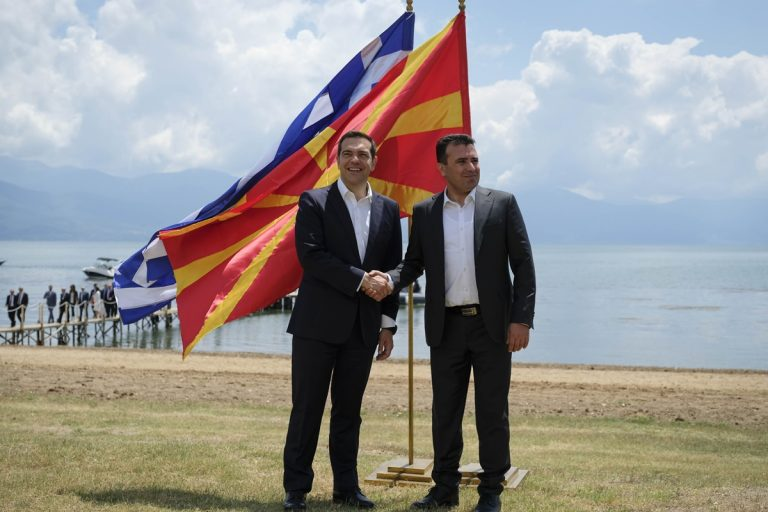 Tsipras: Implementation of Prespa Accord with Northern Macedonia the key to the future