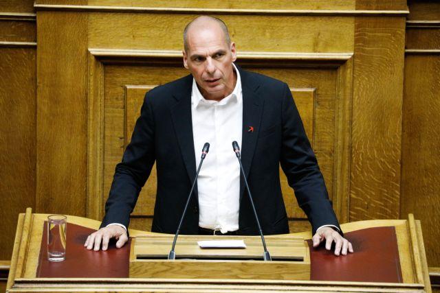 Γιάνης Βαρουφάκης: Το πόθεν έσχες του επικεφαλής του ΜέΡΑ25