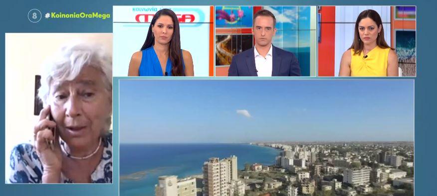 Κύπρος: Αμμοχωστιανή μιλά με πόνο ψυχής για την τουρκική εισβολή και την επίσκεψη Ερντογάν