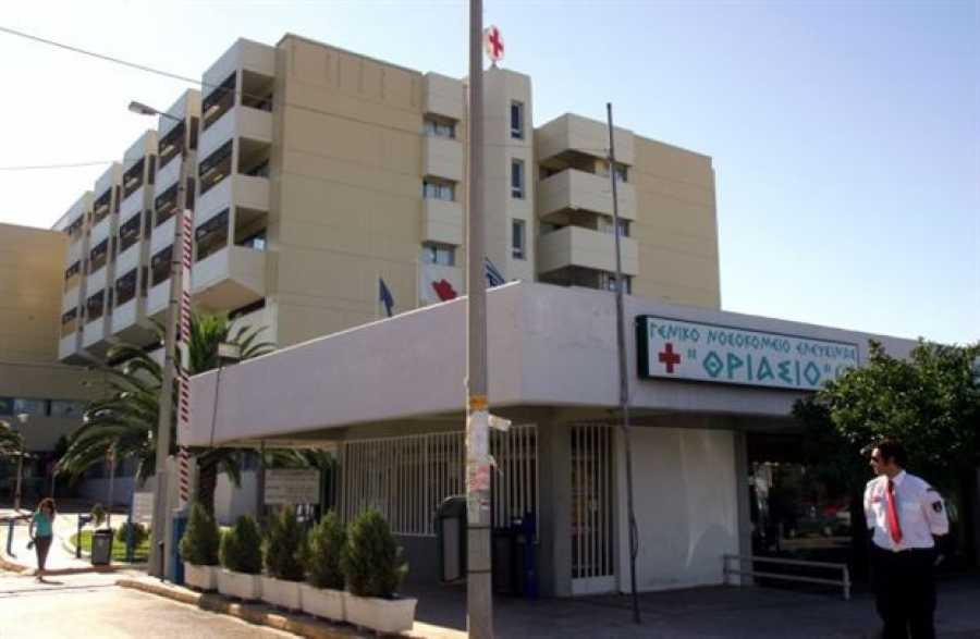 Κοροναϊός: Νεκρή 31χρονη στο Θριάσιο – Δεν είχε εμβολιαστεί