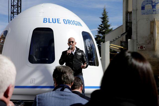 Τζεφ Μπεζος: Θα πάρει μαζί του στο Διάστημα έναν 18χρονο