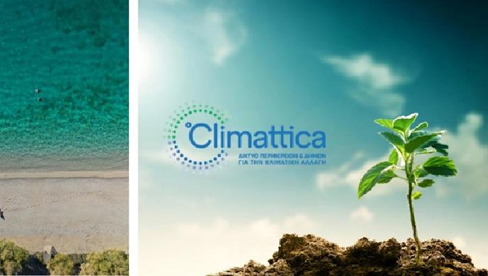 CLIMATTICA®