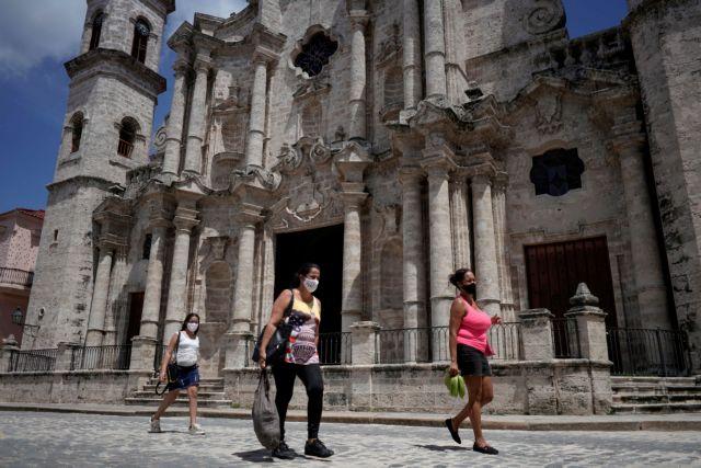 Κούβα: Ξεπέρασε τους 2.000 νεκρούς από την Covid-19