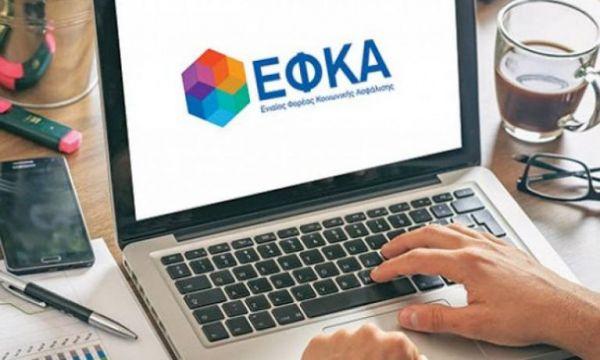 e- ΕΦΚΑ: 11 ηλεκτρονικές υπηρεσίες για μισθωτούς