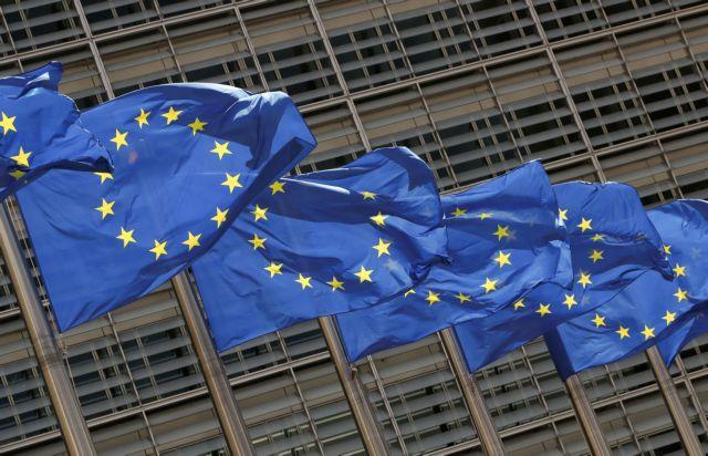 Κομισιόν: Έγκριση ελληνικού προγράμματος 20 εκατομμυρίων ευρώ για τη στήριξη ΜΜΕ