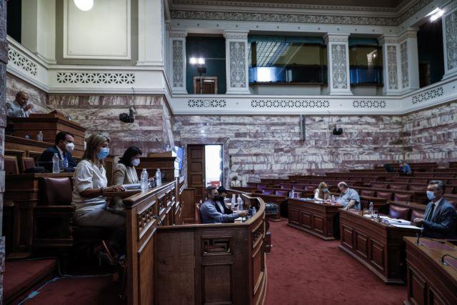 Βουλή: Ειδική συνεδρίαση για το ρόλο της παιδείας στην αντιμετώπιση της παραπληροφόρησης