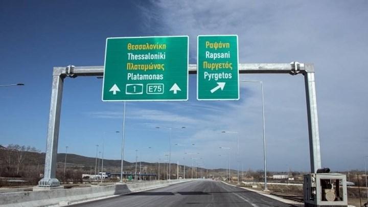 Φορτηγό συγκρούστηκε με δύο αυτοκίνητα – Έκλεισε η εθνική οδός Θεσσαλονίκης-Αθηνών