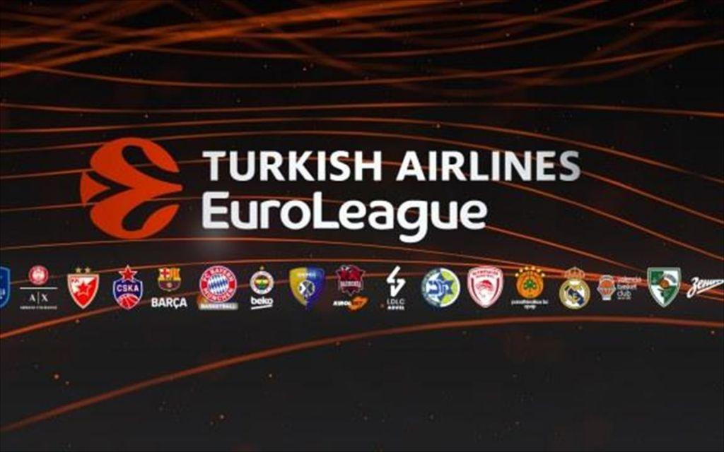 Euroleague: Όλες οι σημαντικές αποφάσεις εν όψει της νέας σεζόν