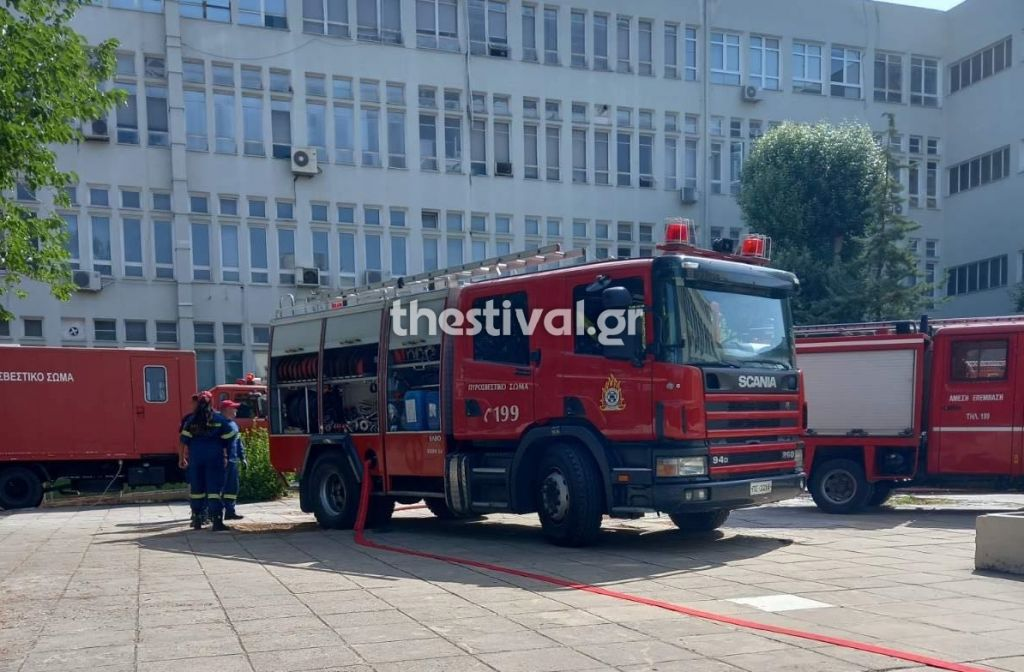 Θεσσαλονίκη: Φωτιά στο κτήριο της Ιατρικής Σχολής του ΑΠΘ