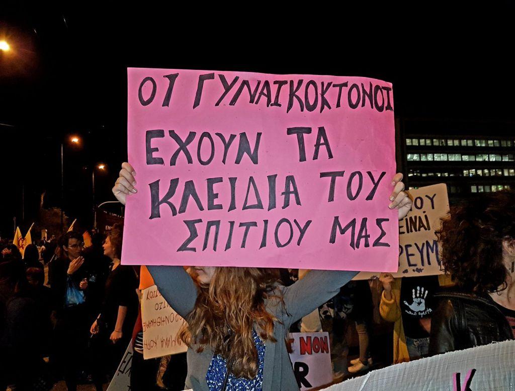 «Η πανδημία της γυναικοκτονίας – Πόσες ακόμη πρέπει να χαθούν;» – Γυναίκες στο Twitter ενώνουν τις φωνές και την οργή τους