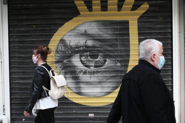 Κοροναϊός: Η μετάλλαξη Δέλτα καλπάζει – Αυξάνονται οι διασωληνωμένοι, καθυστερεί το τείχος ανοσίας