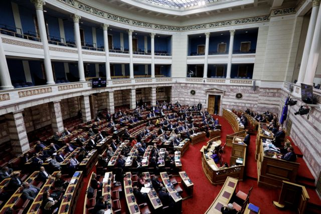 Draft bill aimed at social security reform towards a more reciprocal system tabled in Greek Parliament