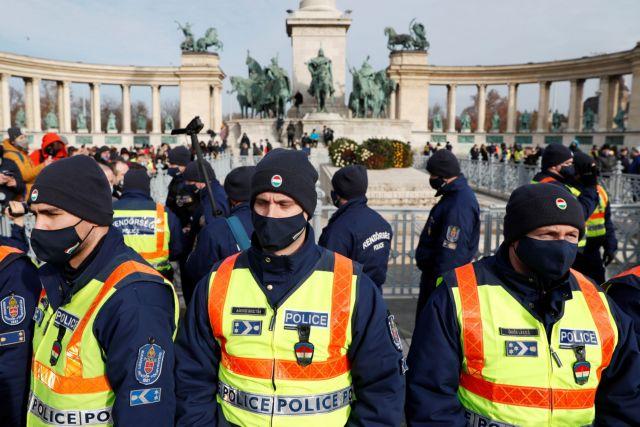 Ουγγαρία: Στους δρόμους νοσηλευτές με αίτημα την αύξηση των μισθών τους