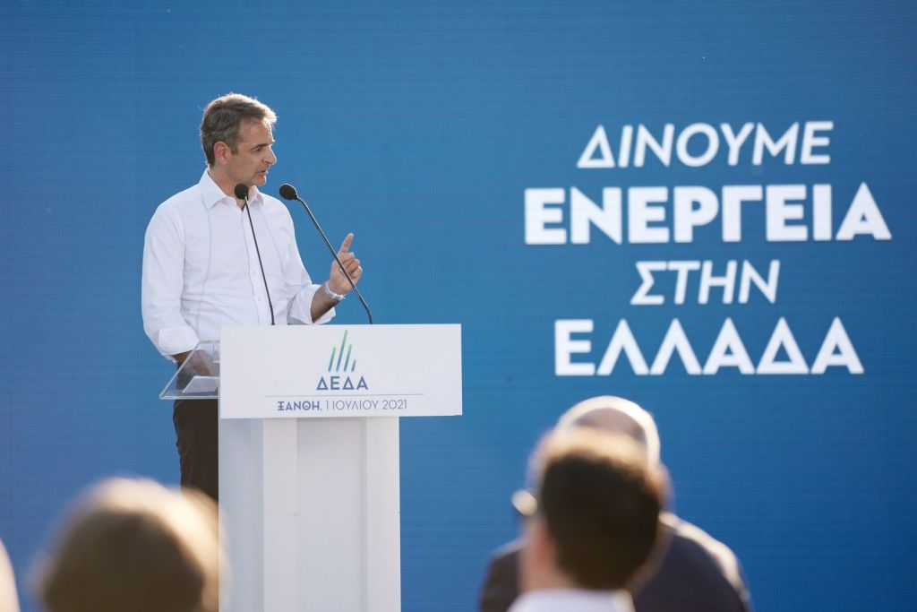 Μητσοτάκης: Το 5ετές πρόγραμμα της ΔΕΔΑ είναι το μεγαλύτερο σχέδιο διανομής φυσικού αερίου στην Ευρώπη