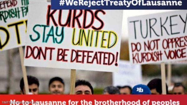Γεωπολιτικό... παράδοξο: Οι Κούρδοι εναντιώνονται όπως και η Τουρκία στη Συνθήκη της Λωζάνης