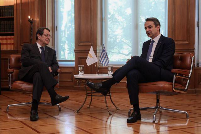 Μητσοτάκης σε Αναστασιάδη: Η Ελλάδα πάντα θα βρίσκεται στο πλευρό της Κύπρου