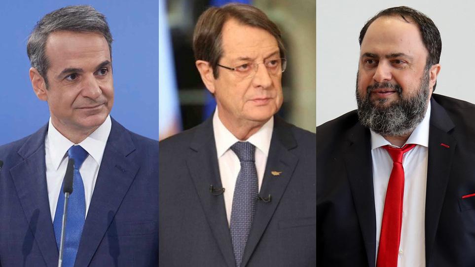 AHEPA honors Greek PM Mitsotakis, Cyprus President Anastasiades and shipowner Marinakis