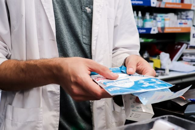 Self-tests: Παρατείνεται μέχρι 17/7 η διάθεσή τους από τα φαρμακεία για τον Ιούλιο