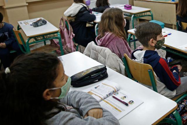 Οι οδηγίες του CDC για το ασφαλές άνοιγμα των σχολείων