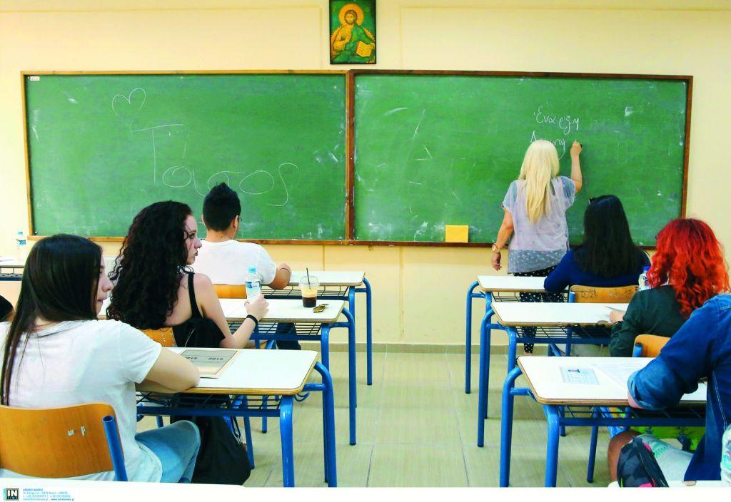 Εκπαιδευτικοί: Ποιοι δεν θα μπορούν να εισέλθουν στα σχολεία από τον Σεπτέμβριο