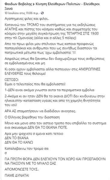 vovolis2