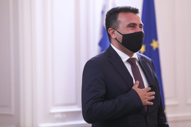 Βόρεια Μακεδονία: Ο Ζόραν Ζάεφ υπέβαλε αίτηση για να αποκτήσει νέο διαβατήριο με το νέο όνομα της χώρας