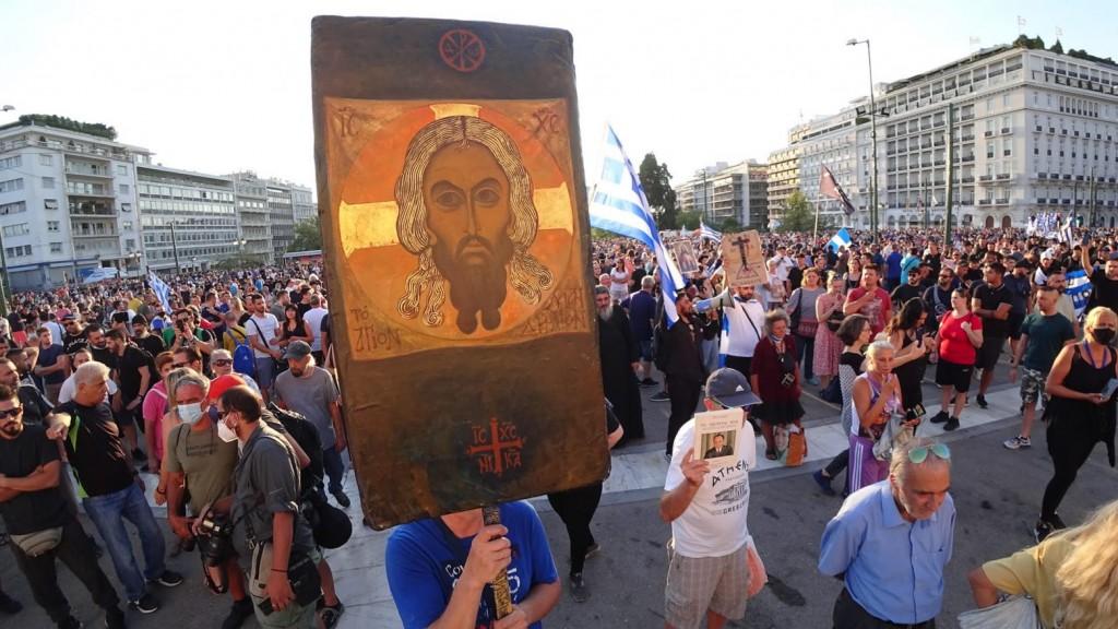 Κοροναϊός – Συγκέντρωση αντιεμβολιαστών σε Αθήνα και Θεσσαλονίκη
