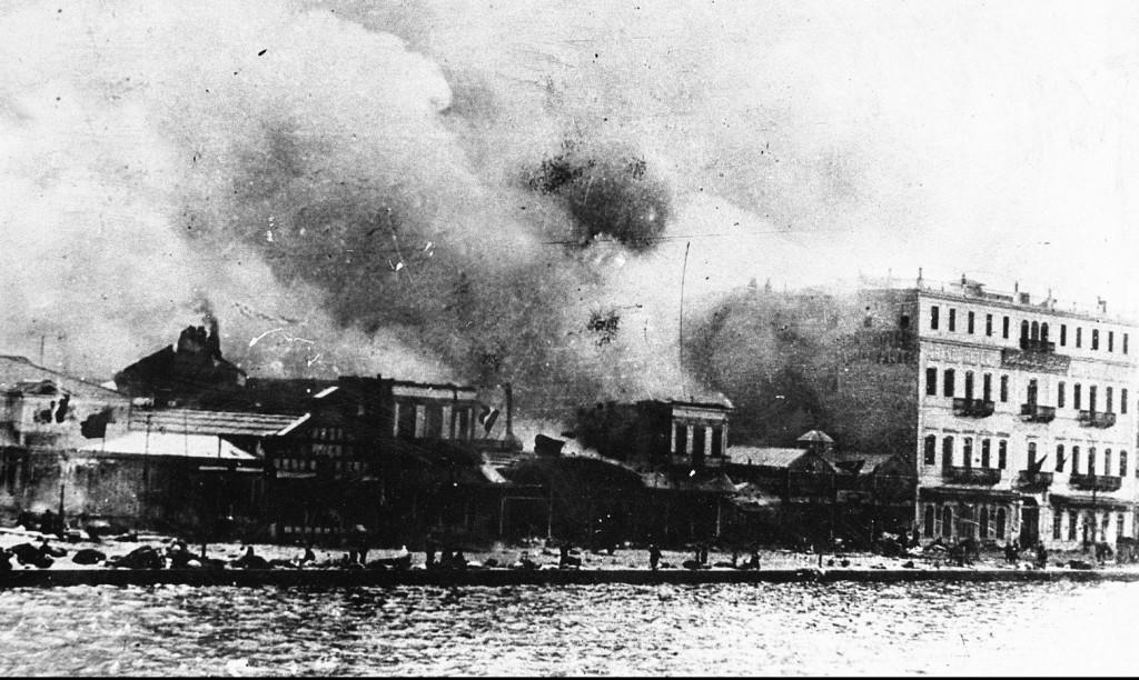 31 Αυγούστου 1922: Η τραγική επέτειος του εμπρησμού της Σμύρνης