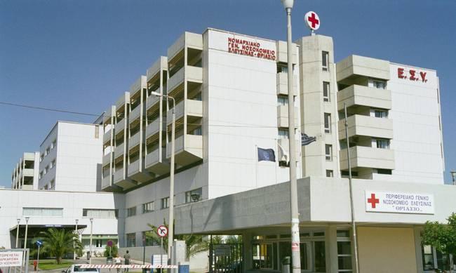 Κοροναϊός – Αρνητές προπηλάκισαν γιατρούς και προσωπικό στο Θριάσιο
