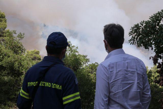Φωτιά – Γενικό συναγερμό για αύριο σήμανε ο Μητσοτάκης από την Πολιτική Προστασία
