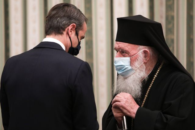 The Holy Synod's Encyclical on COVID-19 and its impact