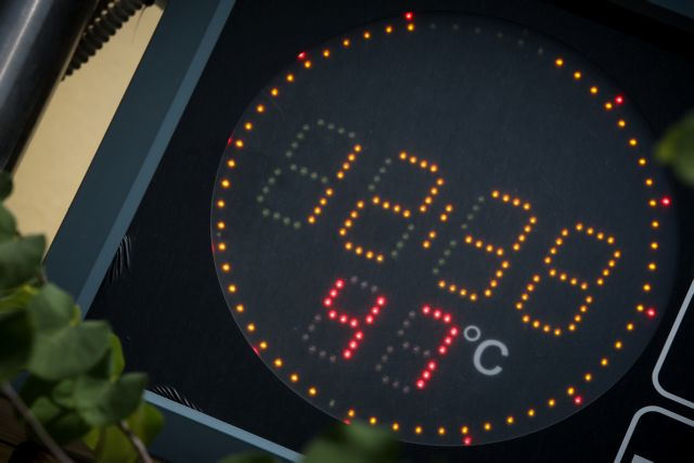 Καύσωνας –  Πιθανό το θερμόμετρο να δείξει και 47 βαθμούς Κελσίου – Σύσκεψη για το ηλεκτρικό σύστημα